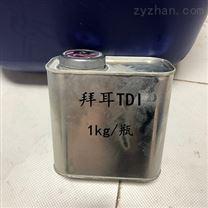 拜耳TDI,甲苯二異氰酸酯生產廠家