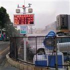 安徽河南建筑工程在建工地揚塵監測設備用途
