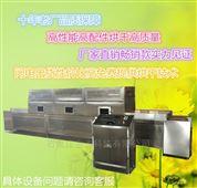 紙張微波烘干機紙制品牛皮紙微波干燥設備