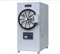 WS-280YDB 卧式压力蒸汽灭菌器 高压消毒锅