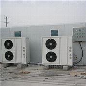 定制豆角香菇热风循环全自动热泵烘干机