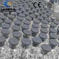 惠州精油全自动灌装机