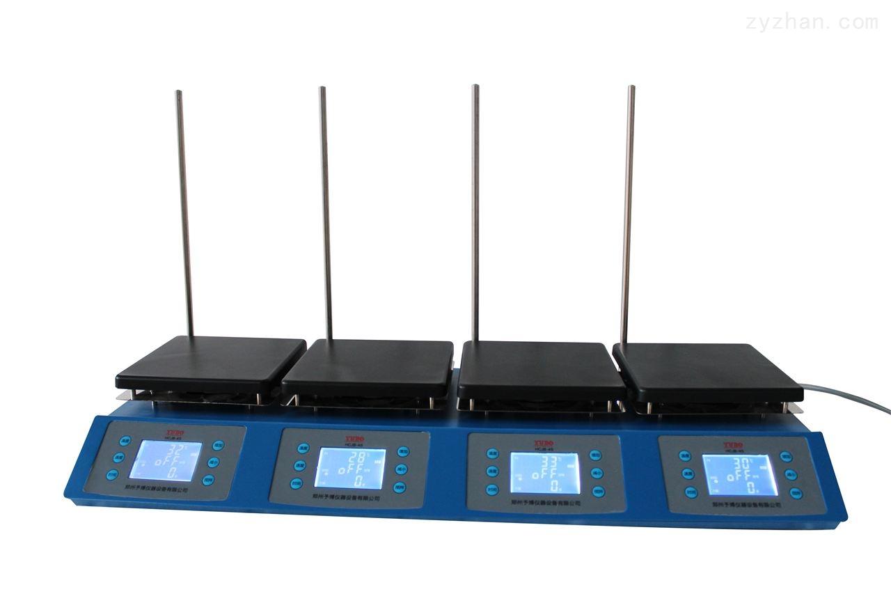 四聯智能恒溫磁力攪拌器HCJB-4S