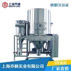 QFN-Z-10喷雾式造粒干燥机 喷雾干燥仪生产厂家报价