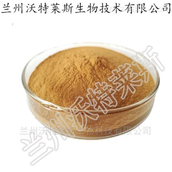 石榴皮提取物  速溶粉 1公斤起订
