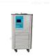 DHJF-2005實驗室低溫反應浴