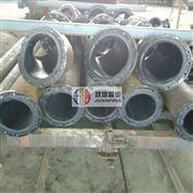 衬胶管道优异性能/生产厂家/耐腐蚀性能