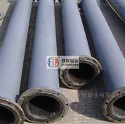 衬胶管道优异性能/耐腐蚀性能/生产厂家