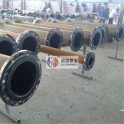 衬胶管道生产工艺/工艺流程/工程造价