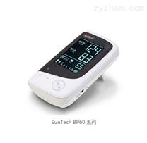 順泰電子血壓計 SunTech BP60 BP60E BP60S