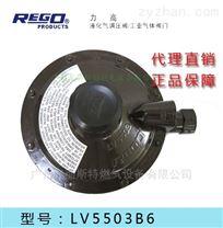 LV5503B6调压器高液化气调压阀