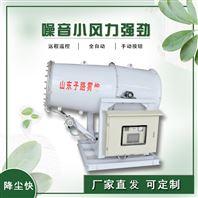 雾炮机 环保除尘多功能喷雾机价格