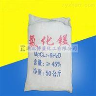 氯化镁重要的用途中间体