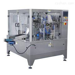 QD-200长寿果核桃仁坚果炒货零食大型颗粒包装机