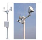 深圳奥斯恩道路能见度实时在线监测系统厂家