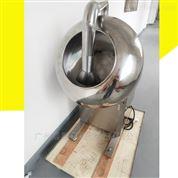 食品醫藥荸薺式糖衣機 藥丸藥片裹糖機