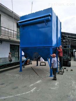 山東金富民布袋式脈沖除塵器用途廣泛