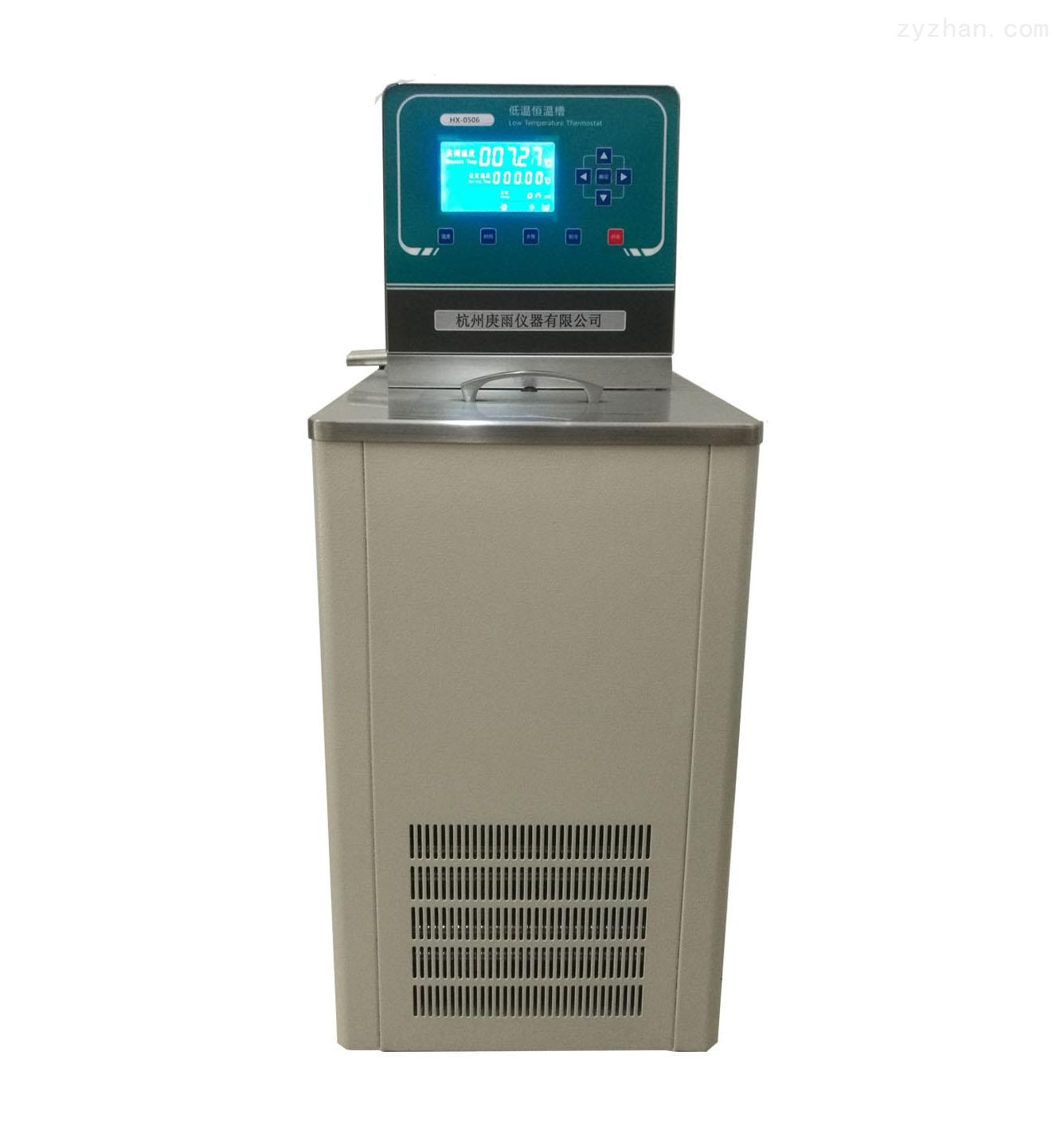 HX-2015低温恒温水浴槽生产厂家