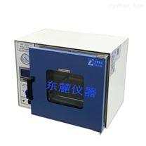 工业用程控真空干燥箱