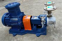 KW小流量高揚程旋渦泵