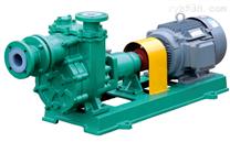 KZF系列高性能氟塑料自吸式离心泵