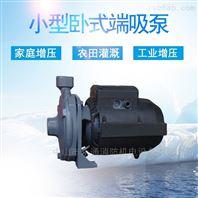 水型三相单级清水旋涡泵