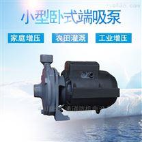 水型三相單級清水旋渦泵