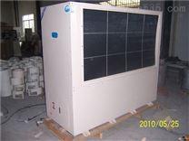 CGTZF200航天基地管道調溫除濕空調機