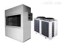 CGTZF20測試房管道調溫除濕空調機