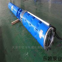 天津高扬程深井潜水泵