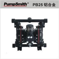 台湾 PumpSmith PB25 1 铝合金(AL) 气动双隔膜泵 (未税运)