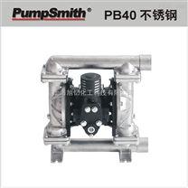 台湾 PumpSmith PB40 1.5 304、316L SS 气动双隔膜泵 (未税运) 举报