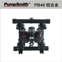 台湾 PumpSmith PB40 1.5 铝合金(AL) 气动双隔膜泵 (未税运)