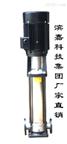 CDLF型立式不锈钢多级泵