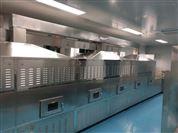 調味品烘干機 流水線微波烘干殺菌設備