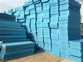 南昌供应2.5公分蓝色保温隔热挤塑板及报价