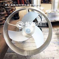 2.5kw高速混合式潜水搅拌机MA2.5/8-400-740