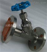 手动流量调节角座阀 法兰/焊接/螺纹/快装