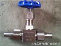 防爆截止閥用途-電動截止閥加工/特點/參數