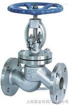 碳钢截止阀用途-高压截止阀加工/特点/参数