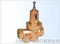 直接作用薄膜式减压阀用途-活塞式减压阀加工,稳压减压阀特点,高温减压阀参数