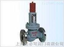 AHN42型平行式安全回流閥材料廠家