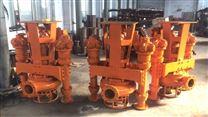 挖掘机液压驱动潜水泥浆泵 渣浆泵