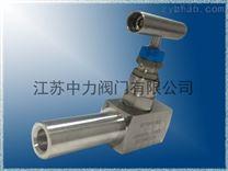 高温高压不锈钢焊接式直流针阀