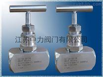 进口高压不锈钢压力表针阀