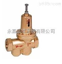 200P水用铜减压阀,直接作用减压阀,自来水减压阀