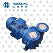 SKA2-0.60水环式真空泵,不锈钢真空泵,压缩机