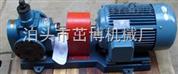 茁博卧式润滑圆弧齿轮泵,润滑油泵,润滑齿轮泵,圆弧齿轮泵