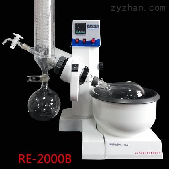RE-2000B-優質 旋轉蒸發器