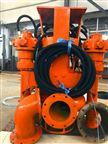 水上挖机清淤泵 沿海液压吸沙泵